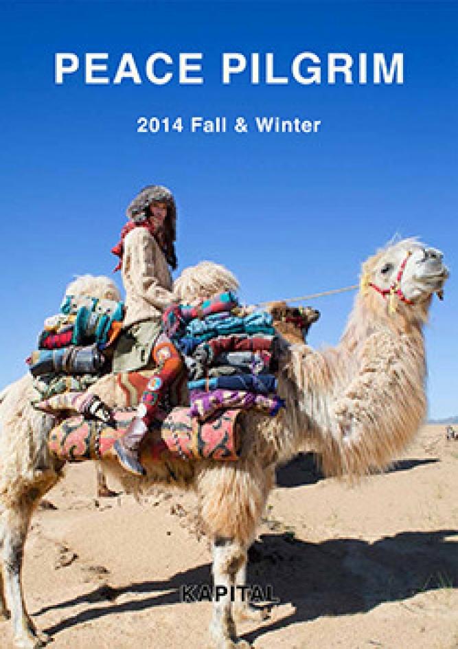2014 Fall&Winter