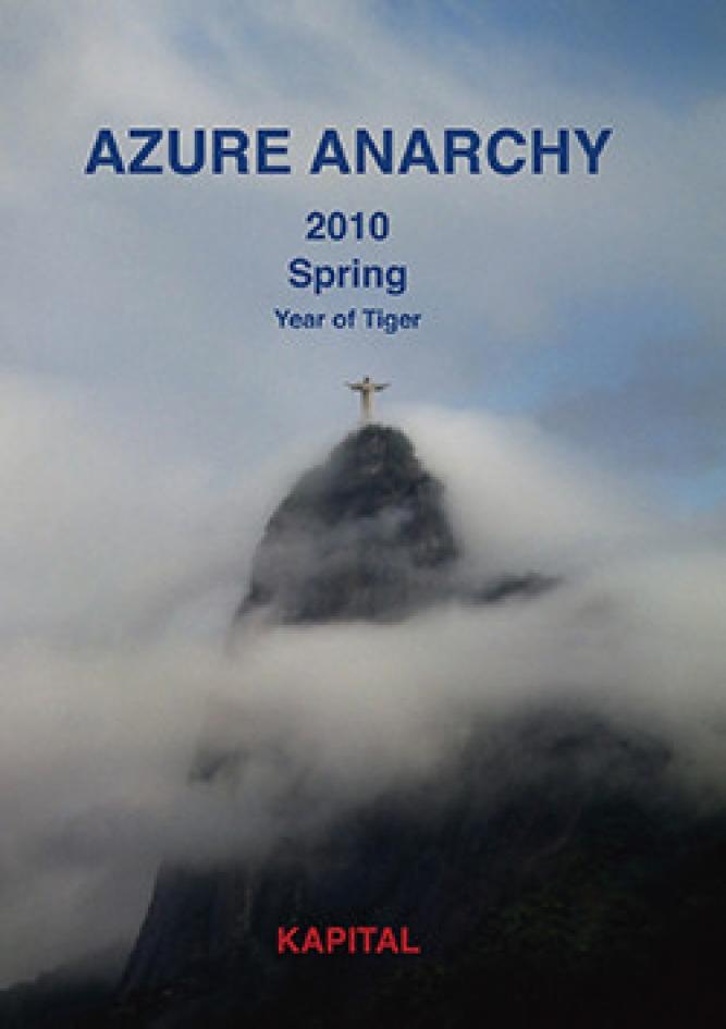 2010 Spring
