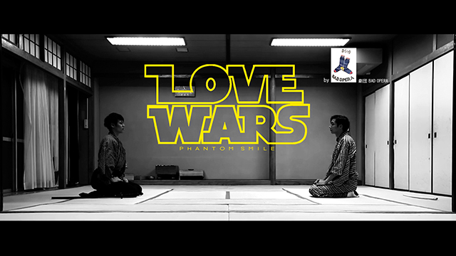 "LOVE WARS - ""BUSHI-DO!"""