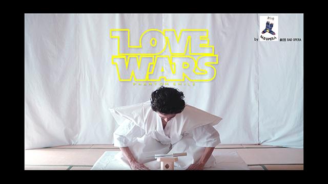 """LOVE WARS - """"SEPPU-KOOL"""""""